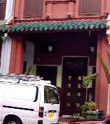 Emerald Hill Shophomes, Singapore