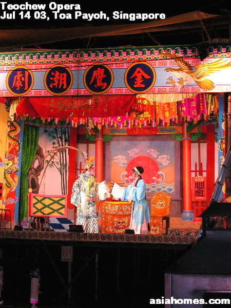 conserving chinese opera in singapore Lai chun yuen – famed chinese opera theatre of the past  it was by far the most popular chinese opera theatre in singapore in the late 19 th century.