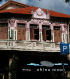 Singapore Cluny Court conservation shophome apartments for rent